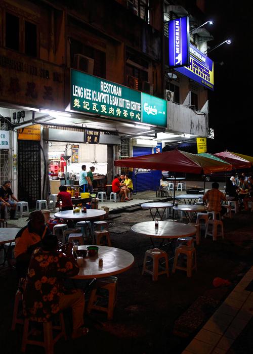 Leng Kee Bak Kut Teh Centre Sentul