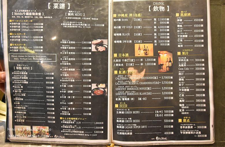 日本沖繩美食Yakiniku Motobufarm1本部燒肉牧場價位菜單06