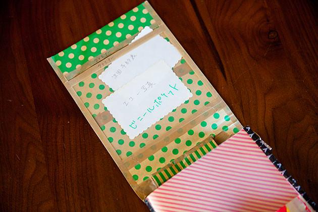 母子手帳ケース試作第二弾フラップの裏透明ポケット
