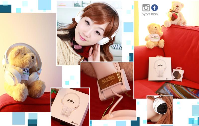 Sudio,Sudio Regent,3C,3C週邊,試用報告,耳機,藍牙,藍牙耳機
