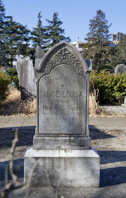 青山霊園 Mrs Alice Louisa Neitz 1862-1892