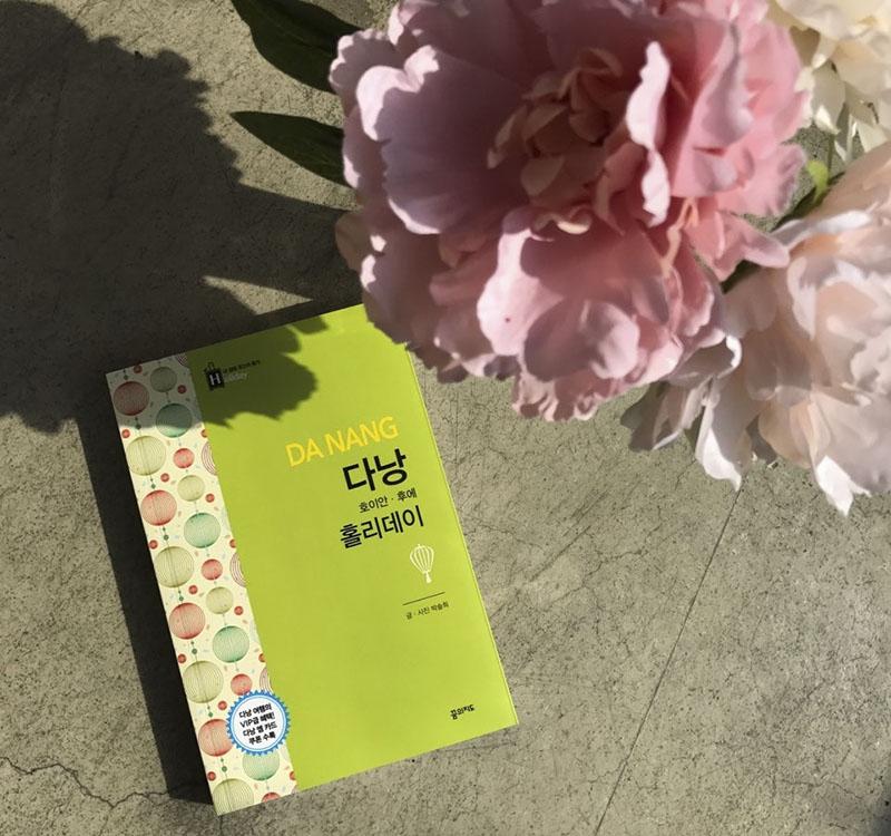 Da Nang Holiday - Guidebook Published in Korea 1