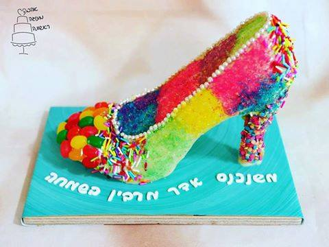 Cinderella is Rurim Ready by Malca Vardi