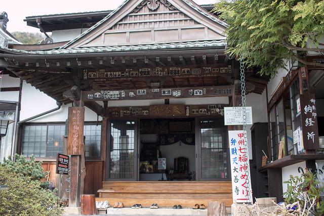 20150412-甲州高尾山-0580.jpg