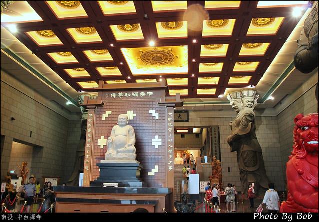 南投-中台禪寺19