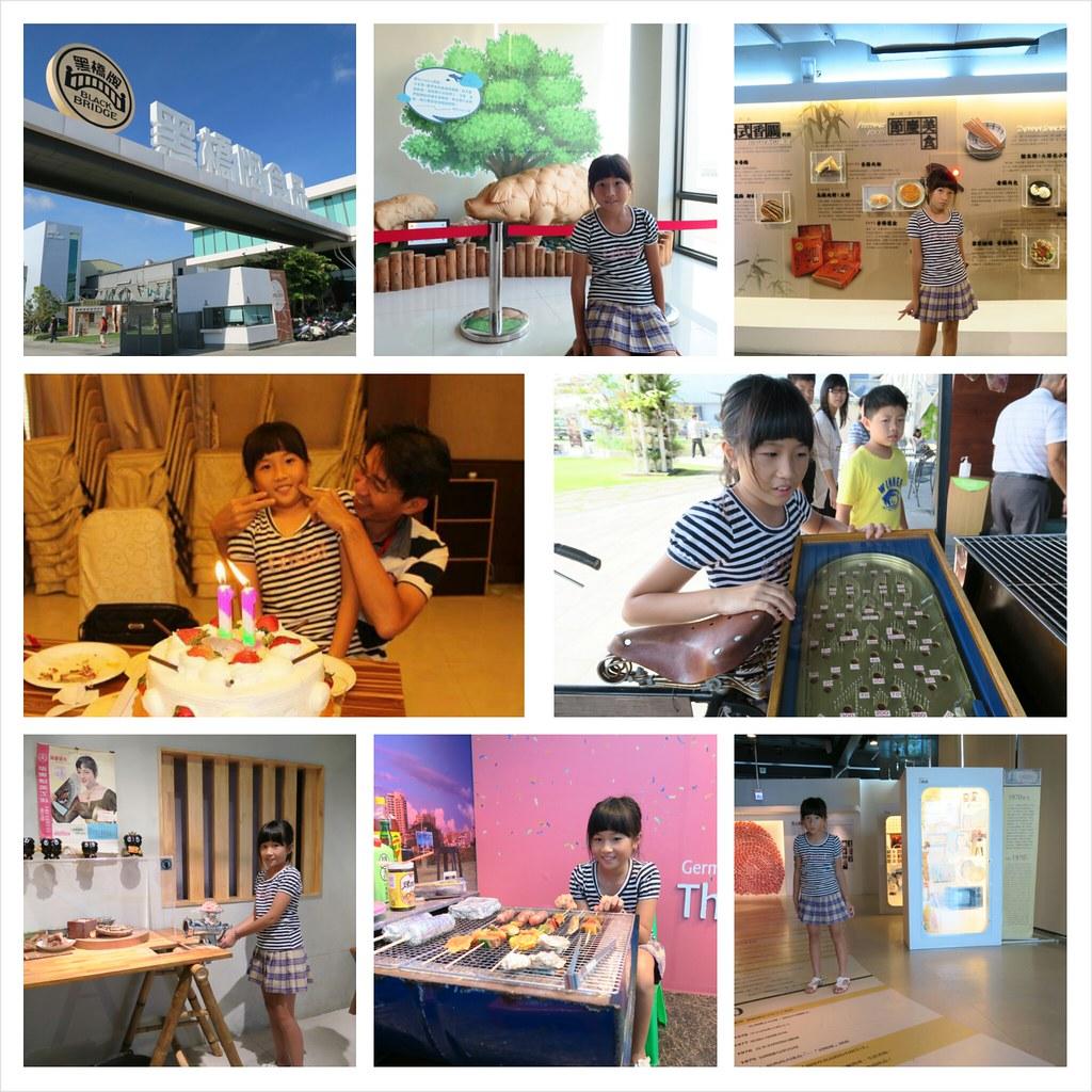 台南黑橋牌香腸博物館 (102)