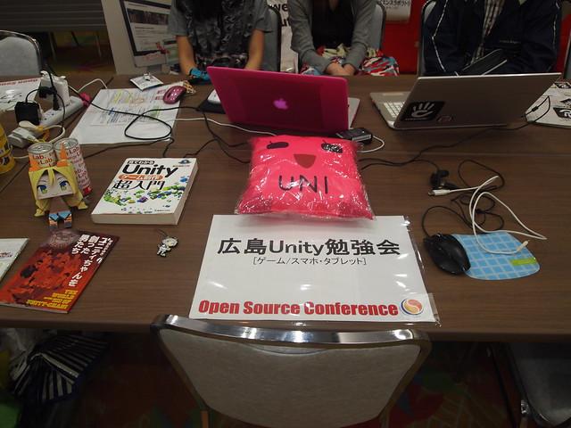 オープンソースカンファレンス2015 Hiroshima