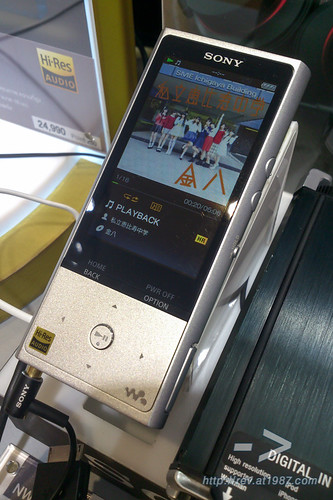 Sony Walkman ZX100 Hands-on
