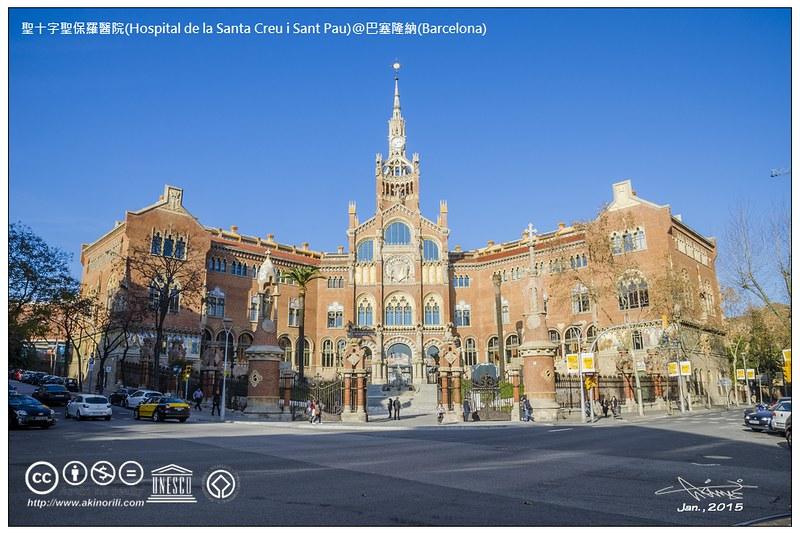聖十字聖保羅醫院(Hospital de la Santa Creu i Sant Pau)@巴塞隆納(Barcelona)