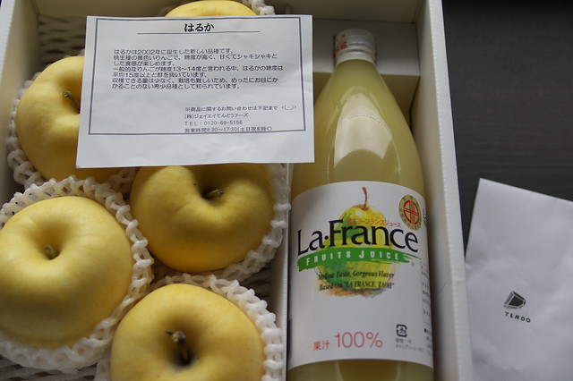 ふるさと納税天童市 りんご(はるか)&デザートセット_02
