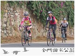 104金門國家公園自行車生態旅遊活動-09