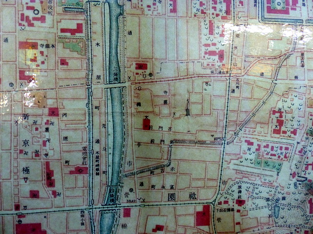 Fabulous old map of the area!