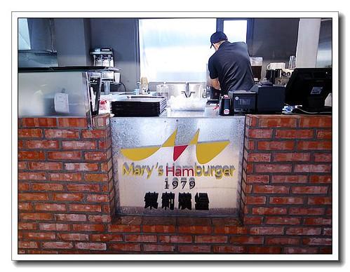 茉莉漢堡7