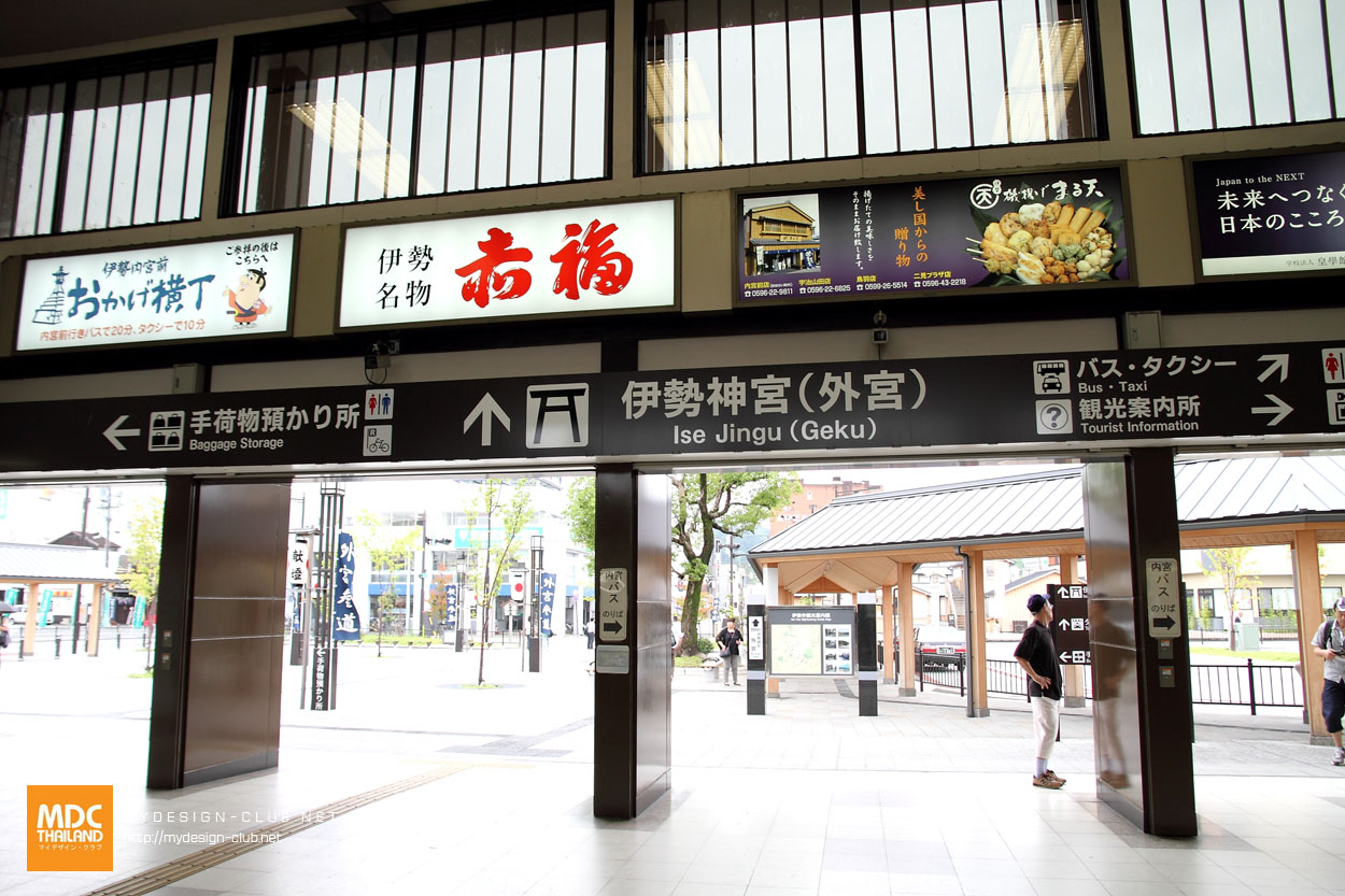 MDC-Japan2015-923