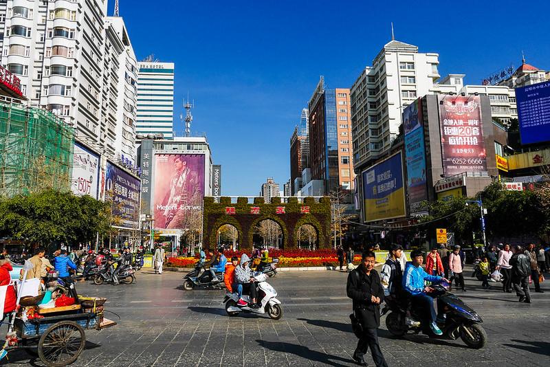 kunming_day10_08