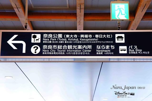 Japan 2013 - Day 02 Nara 02