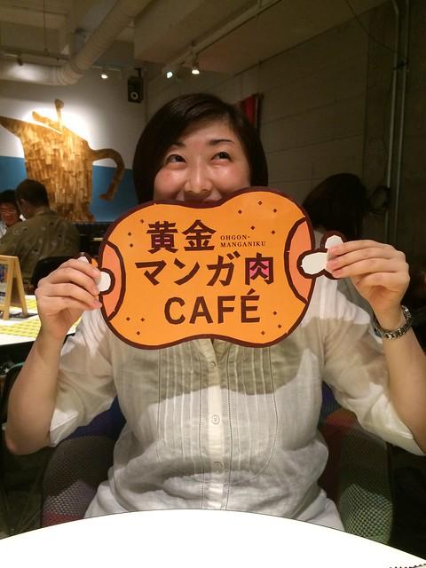 黄金マンガ肉CAFE_05