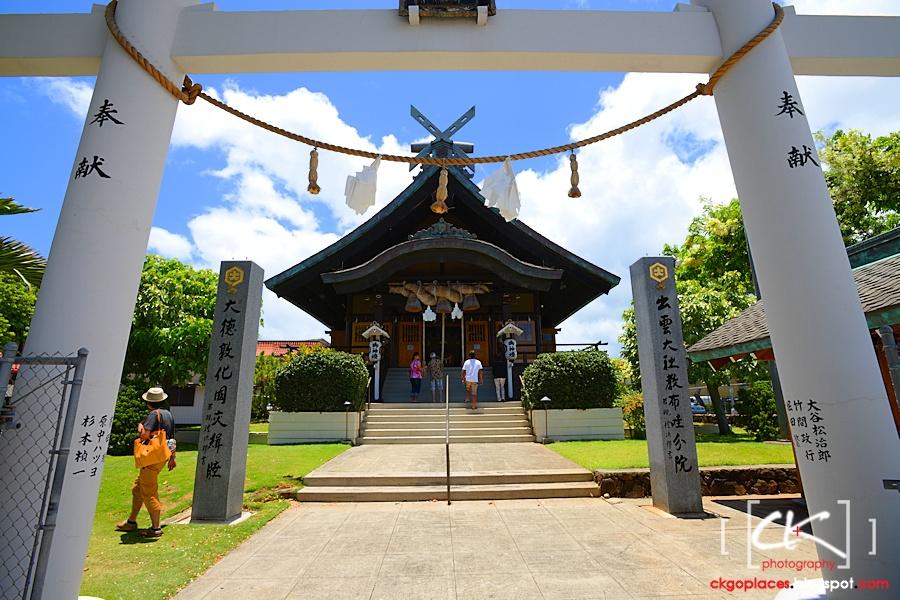 Hawaii_0096