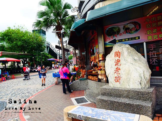新北一日遊景點推薦鶯歌陶瓷老街 (2)