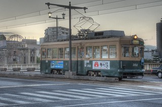 An old tramcar with A-Bomb Dome at Hiroshima in early morning on OCT 28, 2015 (2)