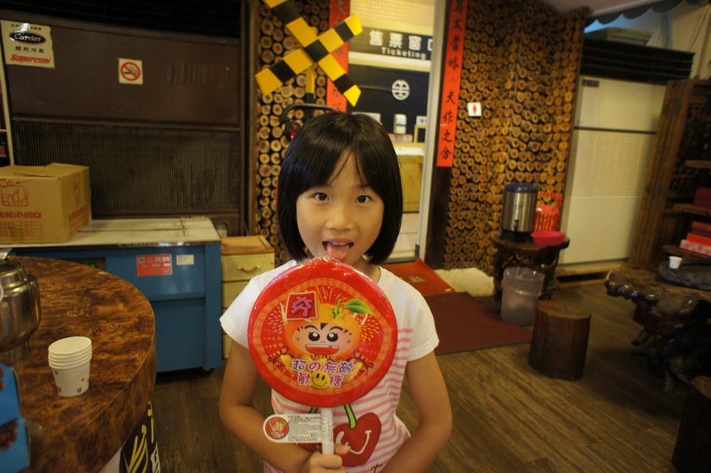 新北市土城區牛軋糖創意博物館 (30)