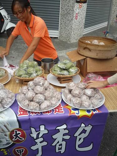 1旅遊景點自由行,台灣嬉遊記客製化行程任你搭--芋香包