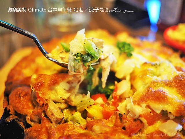 奧樂美特 Olimato 台中早午餐 北屯 21