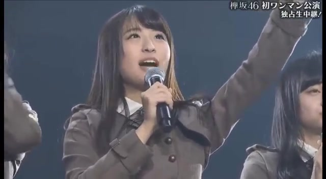 【欅坂46】けやき坂46 誰よりも高く跳べ!LIVE 177
