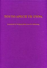 Festschrift Wolfgang Hahn