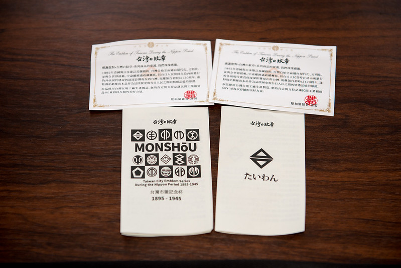 產品卡和說明書