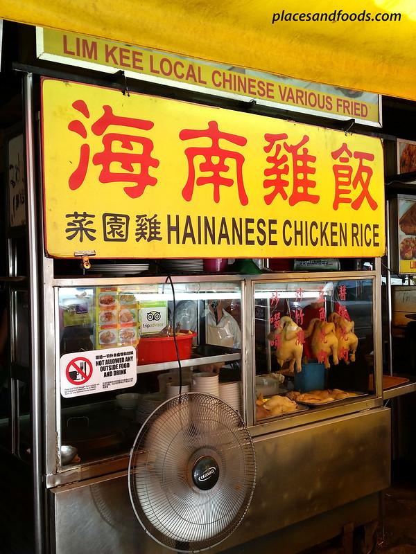 jalan alor lim kee hainanese chicken stall