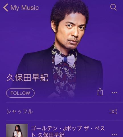 Apple Music久保田早紀