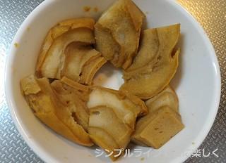 車麩・大豆タンパク、漬けダレ中
