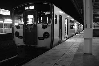 Beppu Station on OCT 26, 2015