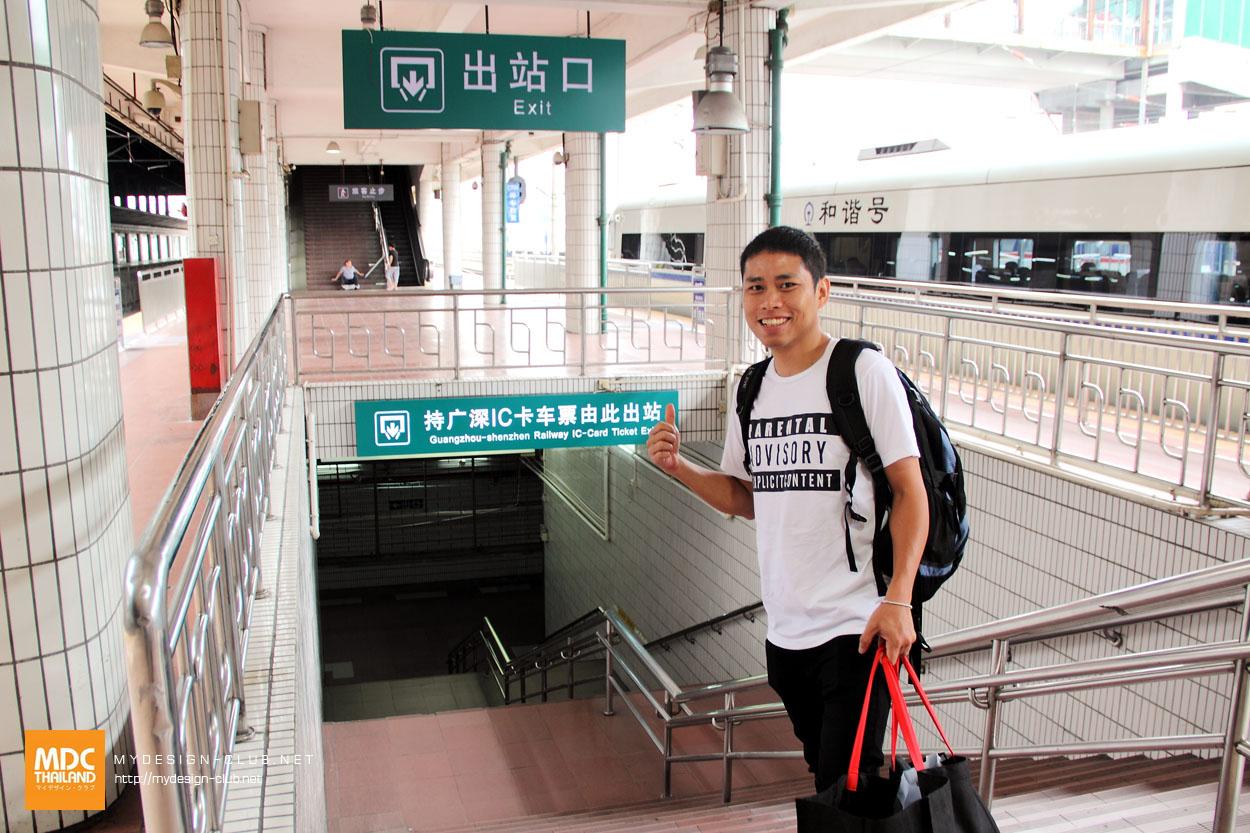 MDC-China-2014-182