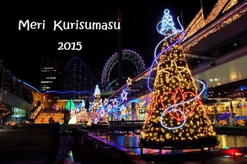 Japon-Noel