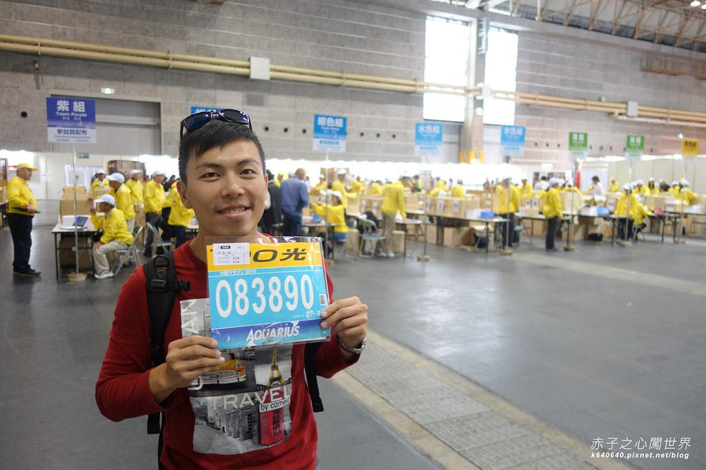 大阪馬拉松-報到-07