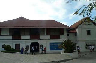 Ilocos Sur - Burgos National Museum
