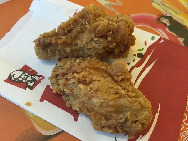 Hot wings - KFC