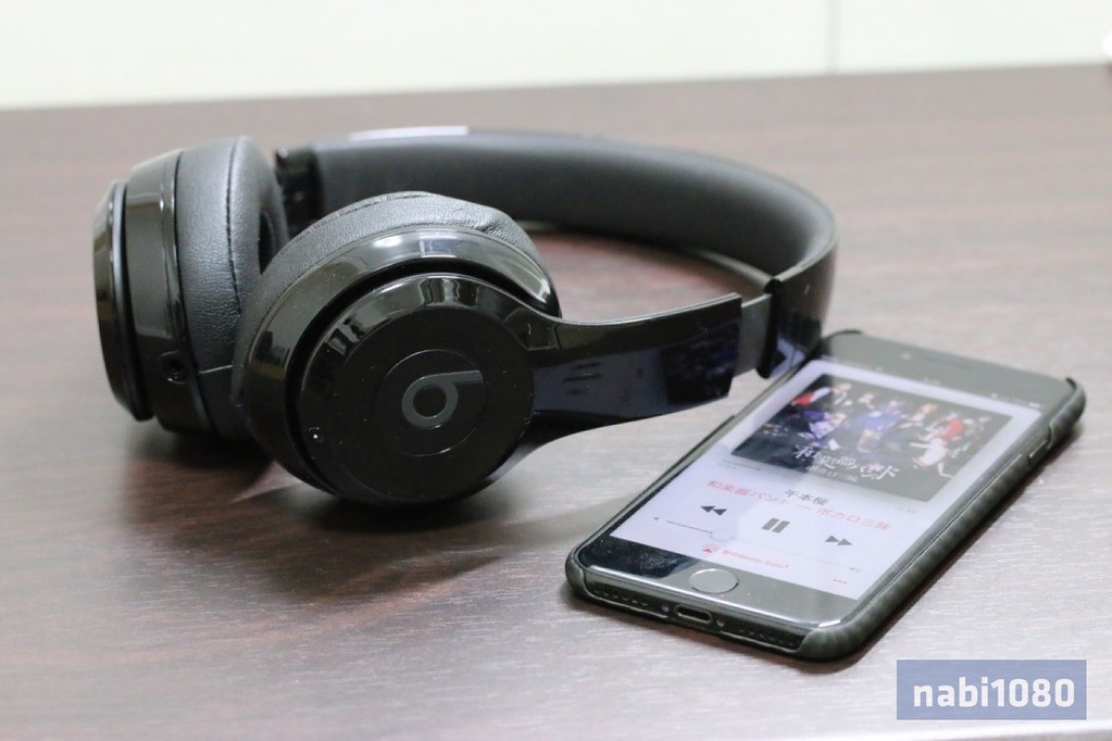 Beats Solo3 Wireless22