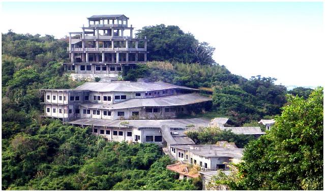THE NAKAGUSUKU HIGHLAND HOTEL