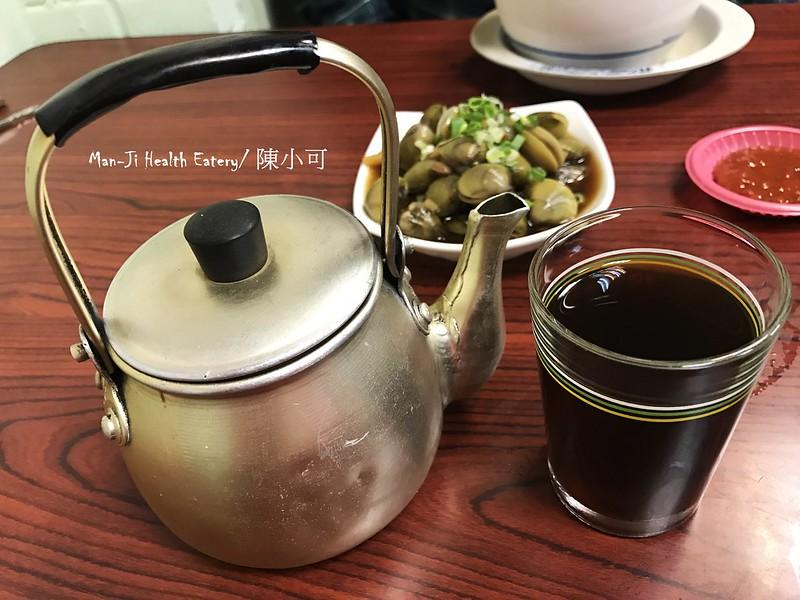 滿佶養生食堂 Man-Ji Health Eatery