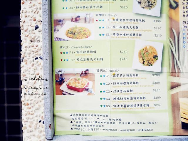 台北中山站好吃素食餐廳蛋奶樹 (26)