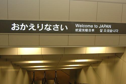 Narita, Jepang