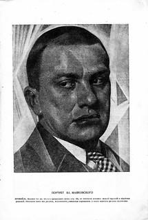 Советское фото 1926 - 01_25