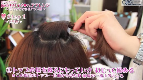 medibob-hair-arrenge-up11