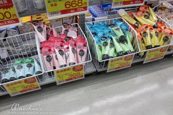 日本海泥洗面乳Rosette ロゼット