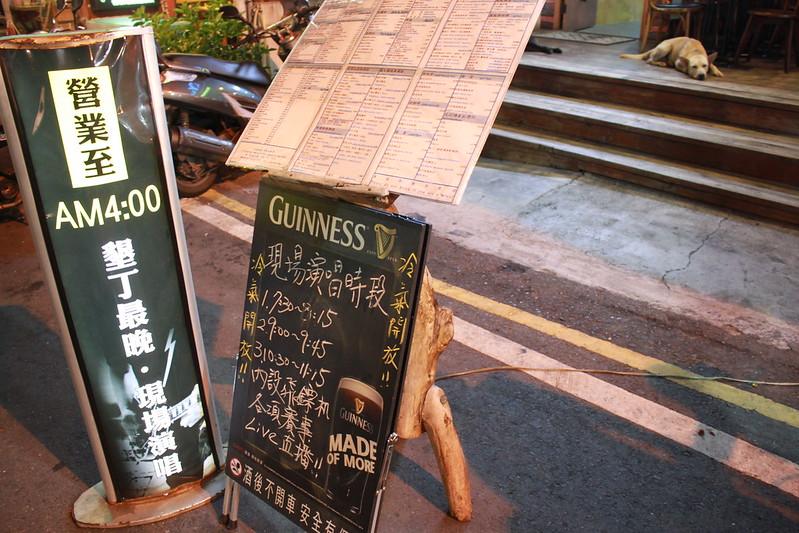 2015-環島沙發旅行-墾丁-酒吧 (1)