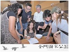 104民宿輔導課程(0916)-09