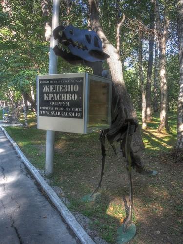 Morning at Gagarin Park, Yuzhno-Sakhalinsk on SEP 07, 2015 (4)